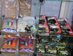 Мужские зимние тимберленд купить москва